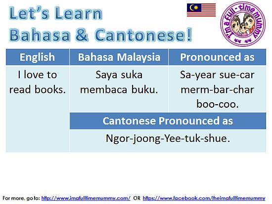 Let's Learn Bahasa & Cantonese