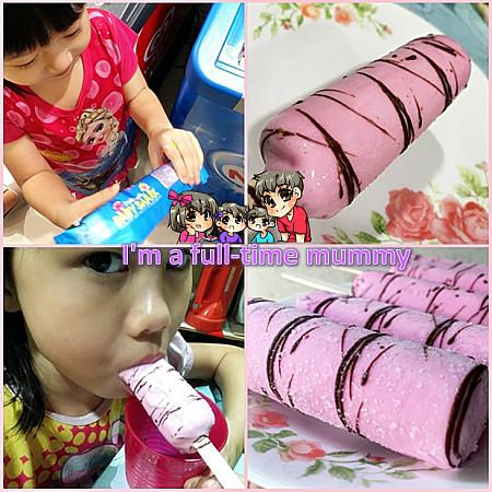 PinkFong Baby Shark Ice Cream